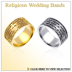 Wedding Bands Oroking Largest Jewelry Superstore